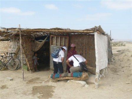Wohnverhältnisse in Las Antillas