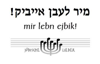 8.11.2018: Konzert zum 80sten Jahrestag der Reichspogromnacht
